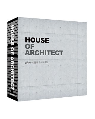 HOUSE OF ARCHITECT