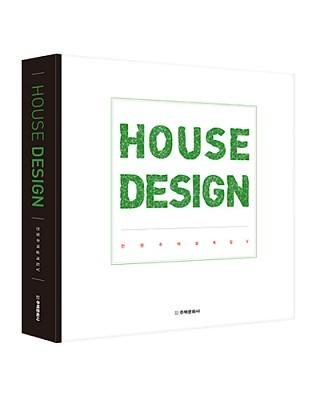 단행본 [전원주택설계집5(HOUSE DESIGN)]