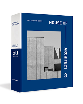HOUSE OF ARCHITECT 3