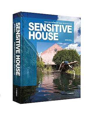 단행본 [SENSITIVE HOUSE]_ 센서티브 하우스