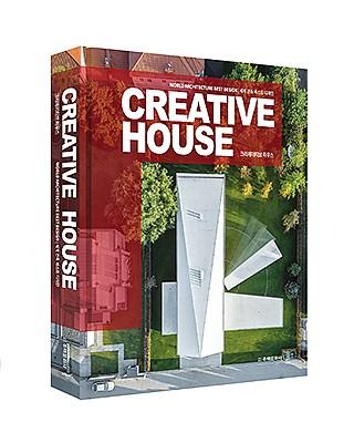 단행본 [CREATIVE HOUSE]_ 크리에이티브 하우스